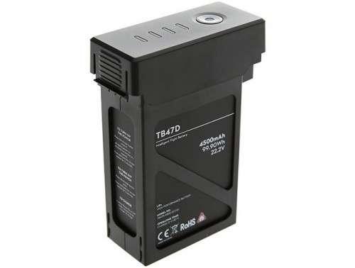 Интелигентна батерия TB47D за Matrice 100