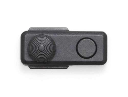 Мини джойстик за Osmo Pocket 2