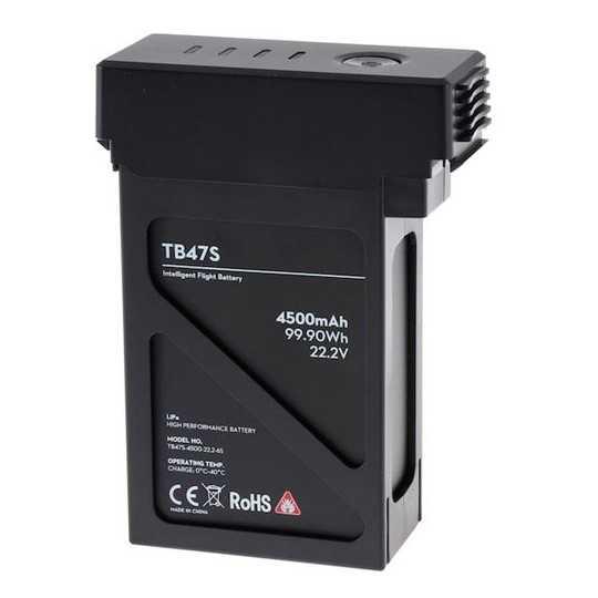 Интелигентна батерия TB47S за Matrice 600