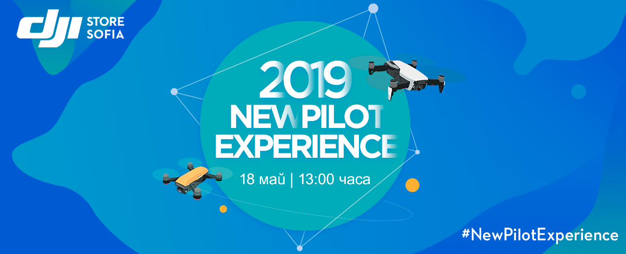 New Pilot Experience
